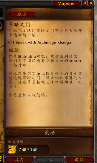 old content  tasks in chinese.png