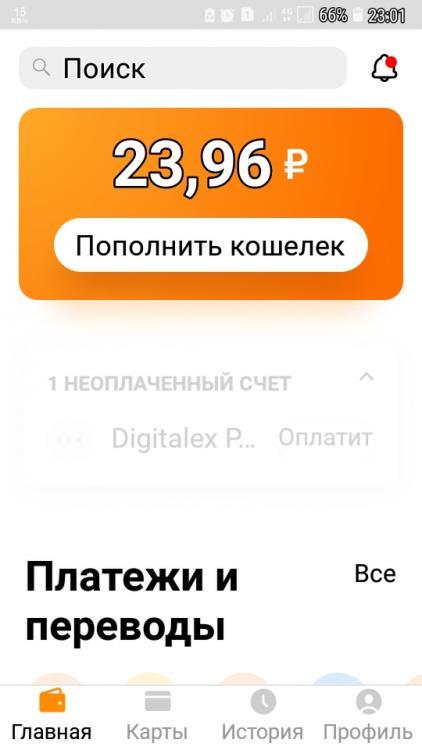 Screenshot_20201116-230119.jpg