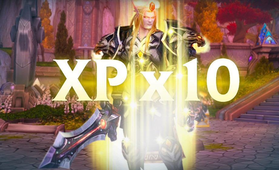 exp x10.png